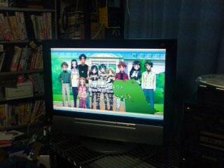 050619-TV2.jpg