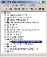ilfa_broadcom.jpg