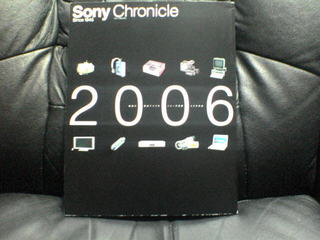 sonychronicle.jpg